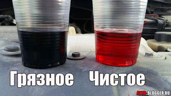 чистое и грязное масло