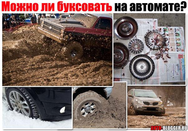 mozh-li-buksov-na-av