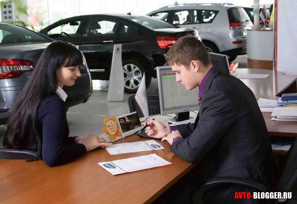 обычный автокредит