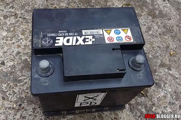 дохлая батарея