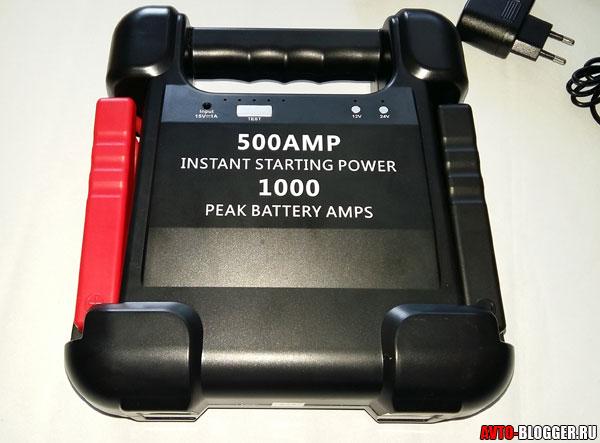 E-Power 40