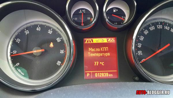 температура АКПП
