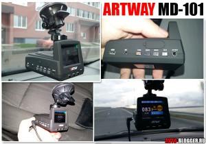 ARTWAY, MD-101, отзывы, обзор, тестирование