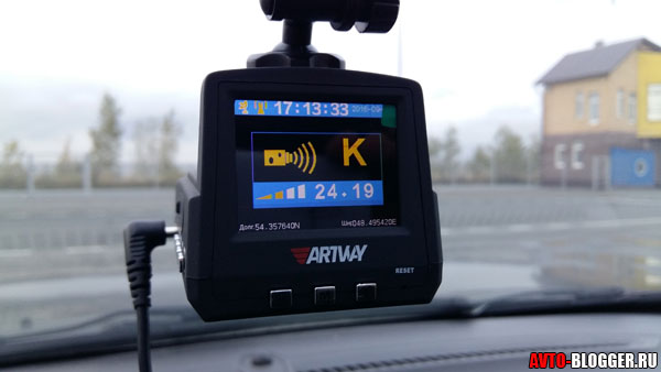 Обычная камера - радар