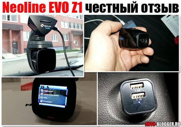 Neoline EVO-Z1