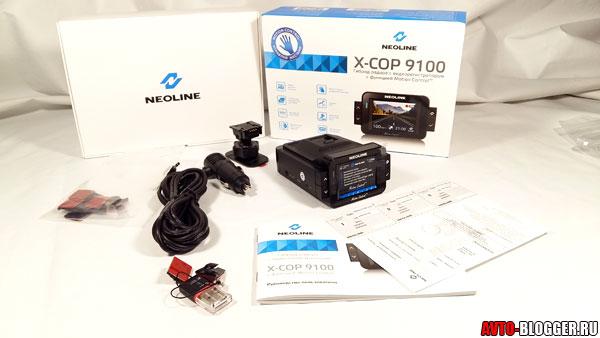 NEOLINE X-COP 9100 - комплект