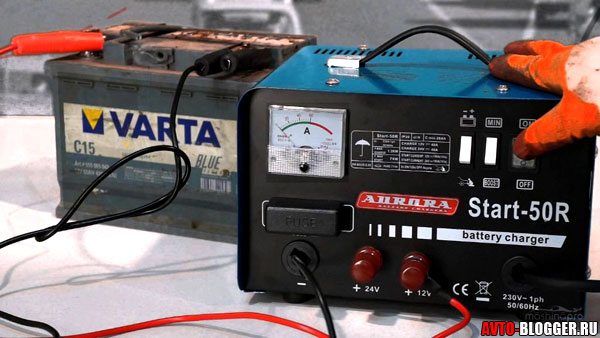 классический заряд аккумулятора