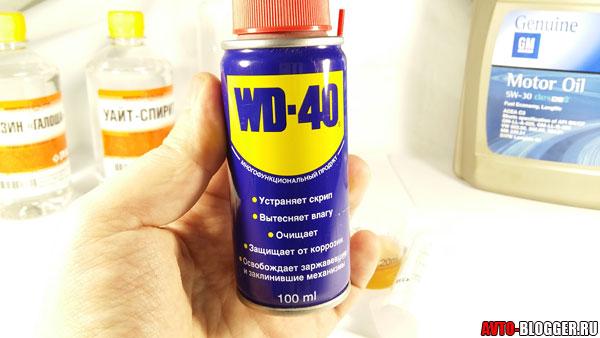 WD-40 оригинальный рецепт