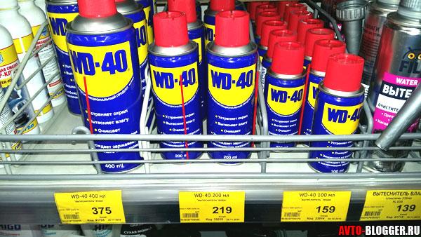 цена WD-40
