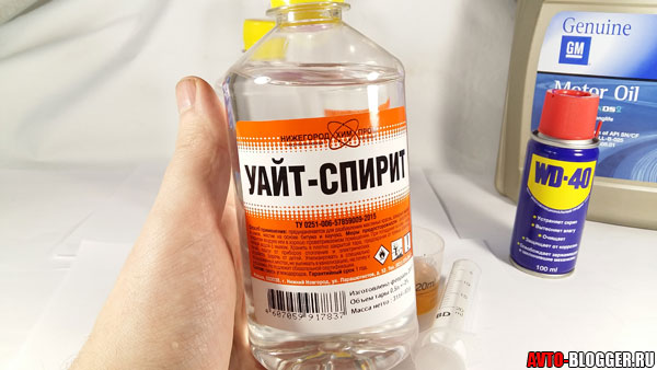 УАЙТ-СПИРИТ упаковка
