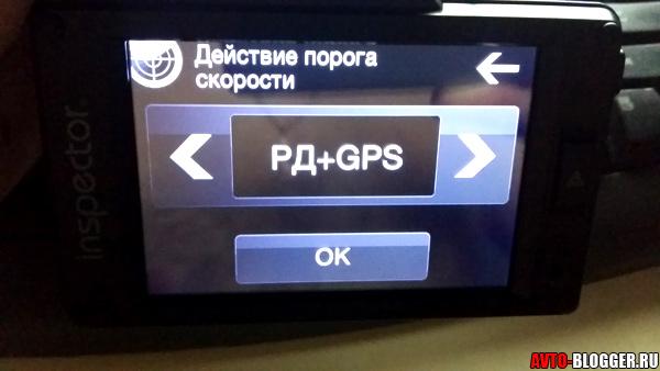 RD + GPS