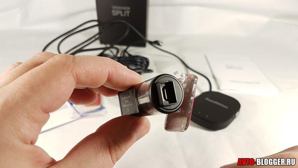 Разъем для подключения кабеля