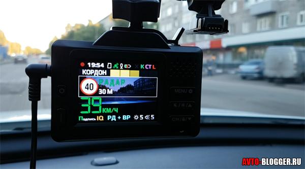 Режим радар-детектора