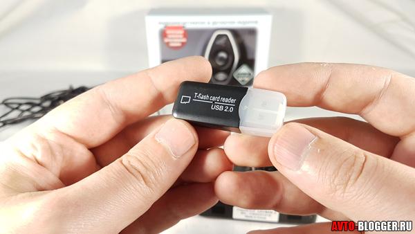 USB брелок