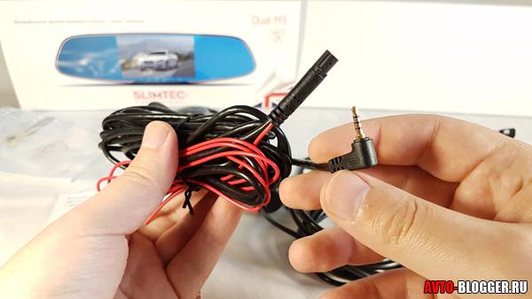 кабель для подключения камеры заднего вида