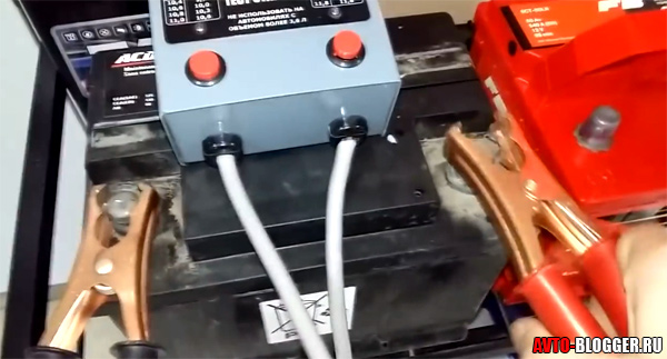 нагрузочная вилка