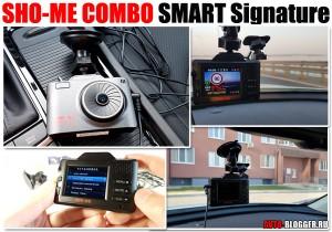 SHO-ME COMBO SMART Signature