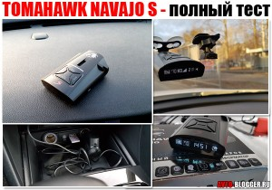 TOMAHAWK NAVAJO S