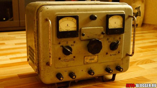 Старое зарядное устройство