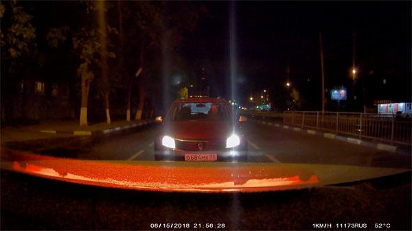 Задняя камера - ночь