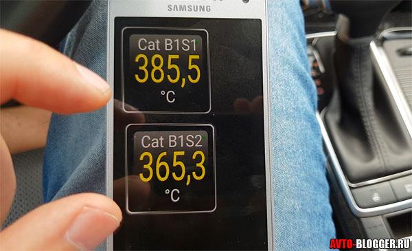 Температура катализатора