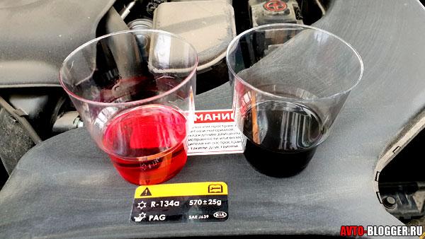 Грязное и чистое масло автомата