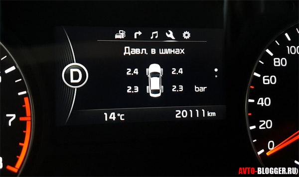 давление в машине