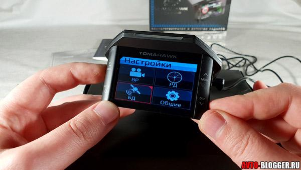 БД - настройки GPS - ГЛОНАСС