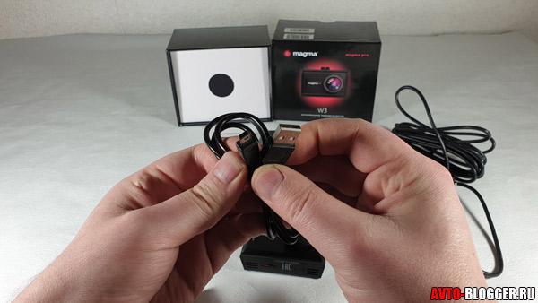 Провод в USB