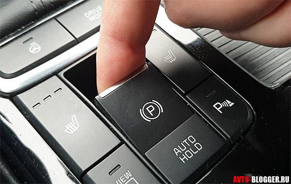 Поднять кнопку