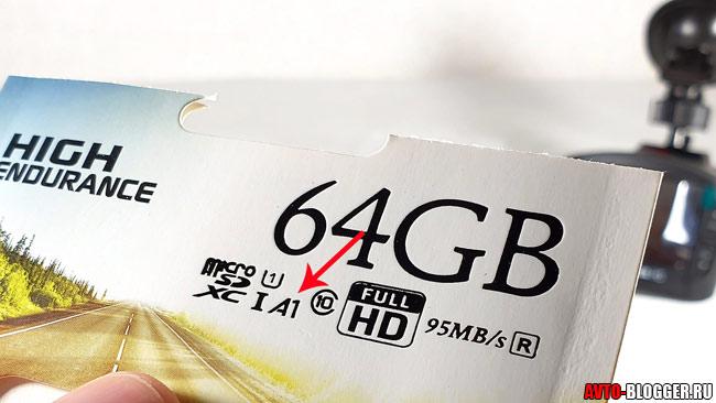 A1 на упаковке карты памяти