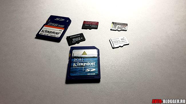 Различные карты памяти