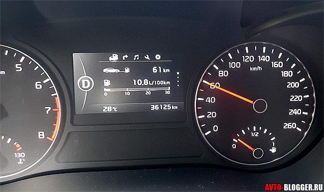 60 км/ч