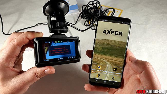 Приложение и телефон