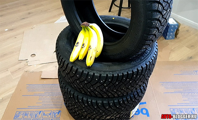 Бананы и шины