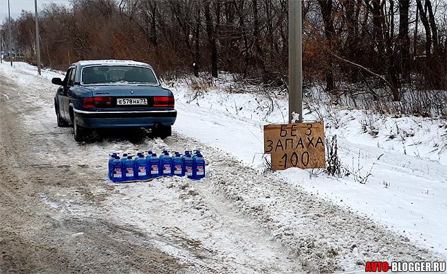 Незамерзайка за 100 рублей