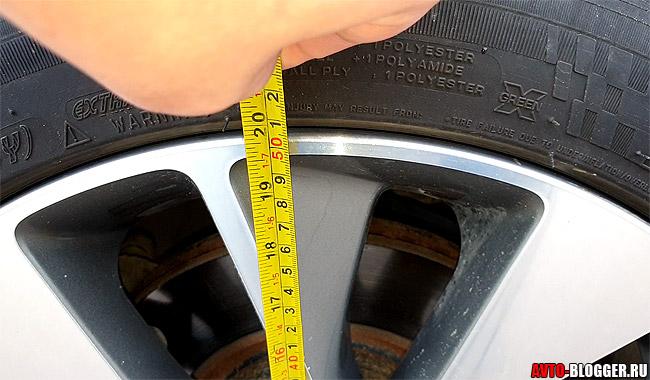 50 сантиметров