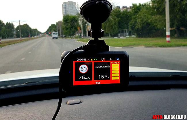 Работа радар-детектора