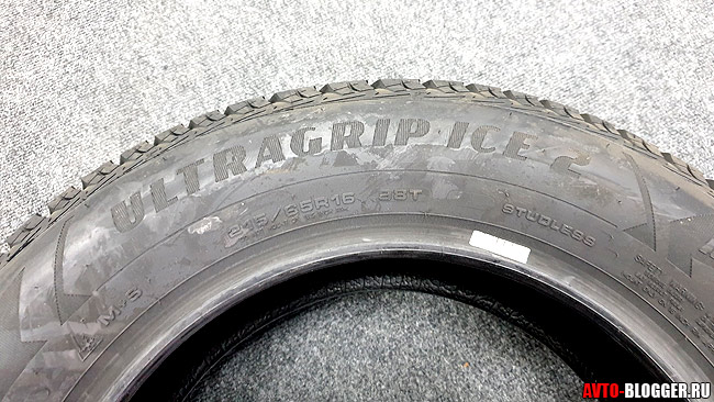 GOODYEAR-ULTRA-GRIP-ICE2
