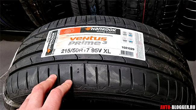 Hankook Tire Ventus Prime3 (K125)