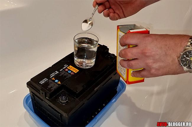 Протираем аккумулятор содой